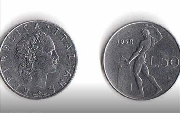 Monete rare italiane: le lire che valgono una fortuna