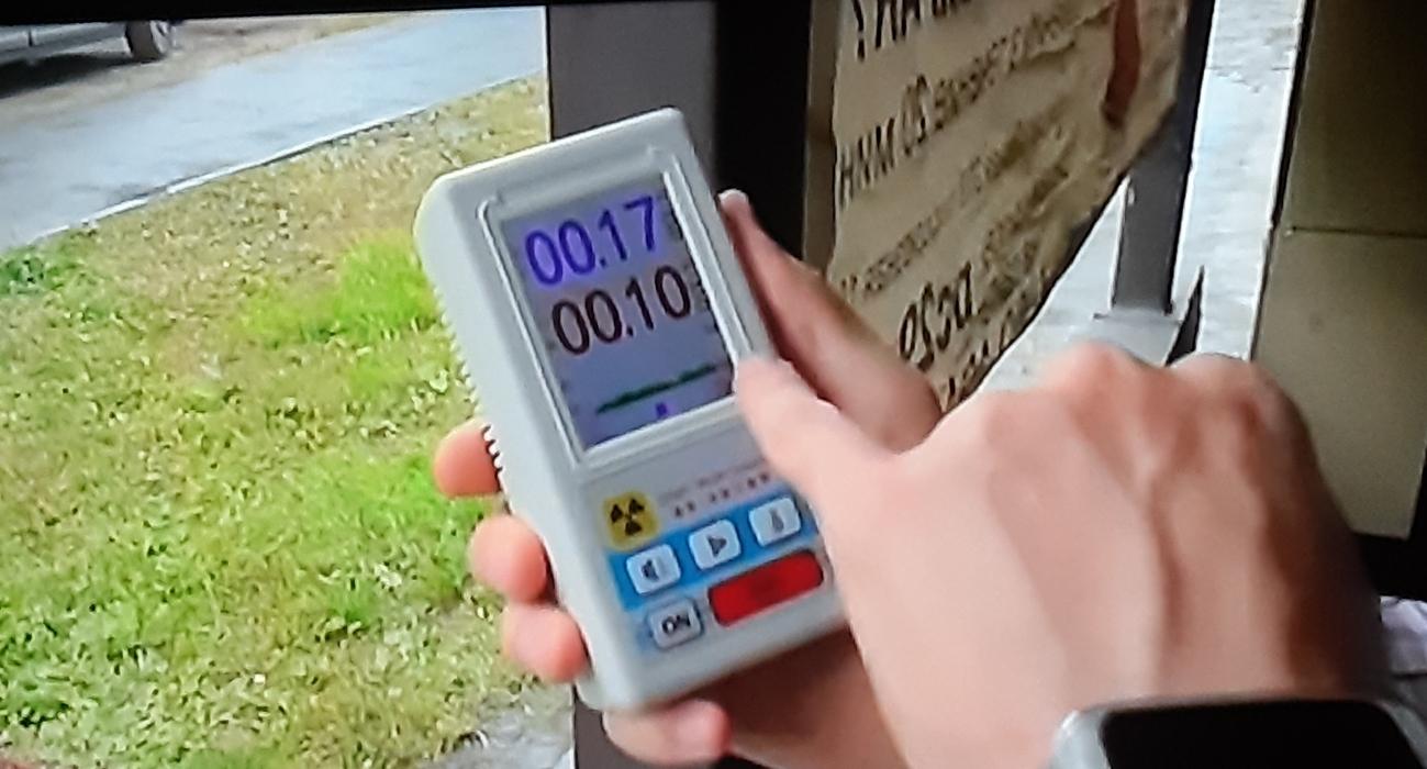 Torna in Russia lo spettro di Chernobyl, esperimento nucleare andato male