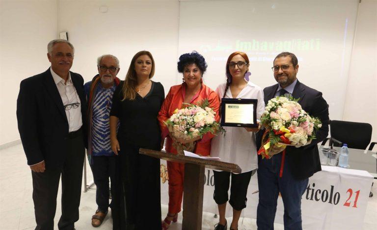 Helena Maleno vince il Premio Pimentel Fonseca, quinta edizione