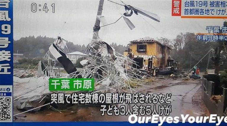 Giappone nel mirino della natura: tifone Hagibis e terremoto