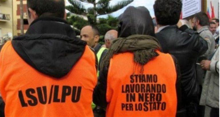"""""""Lsu, Pozzuoli non perda il treno dei fondi per avviare la stabilizzazione"""""""