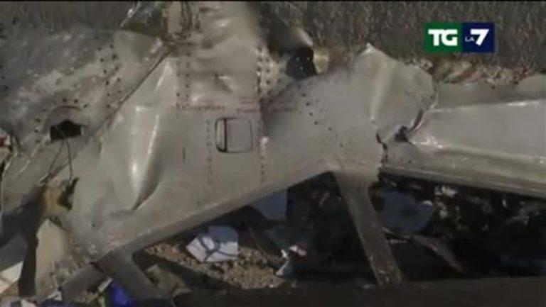 Aereo precipitato in Iran, colpito da due missili