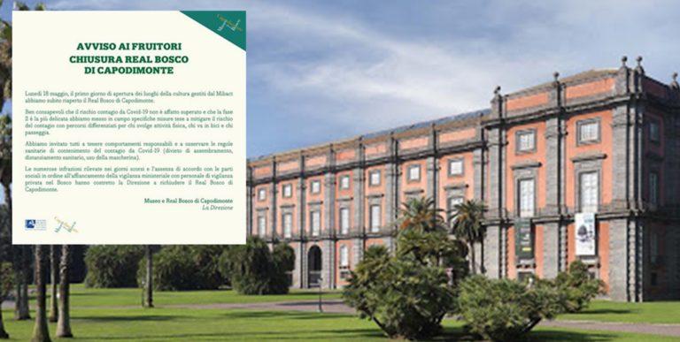 No alla vigilanza privata, i sindacati dei custodi ministeriali costringono il Museo e Real Bosco di Capodimonte a chiudere i cancelli
