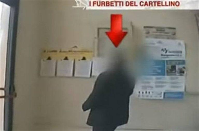 Furbetti del cartellino, 32 indagati all'Asl Napoli 2