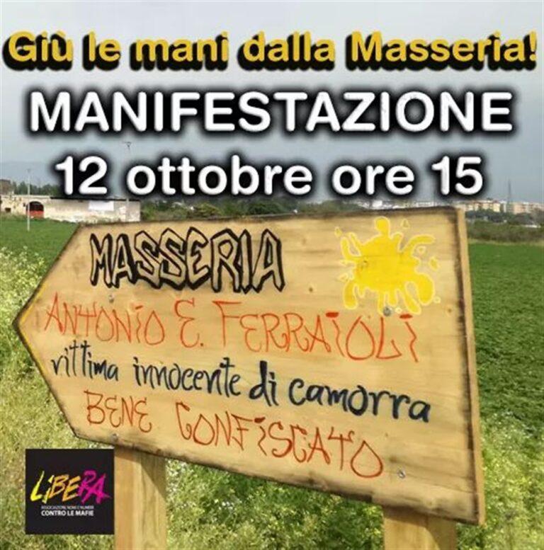 Giù le mani dalla Masseria 'Antonio Esposito Ferraioli' appuntamento domani alle ore 15 con il presidente dell'Antimafia Nicola Morra